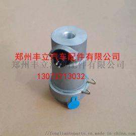 黄海客车电加热空滤器总成0004292795B12