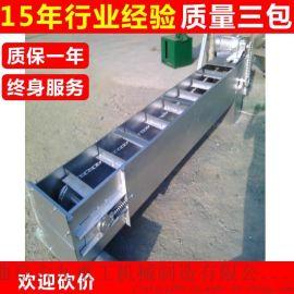 FU链式输送机 刮板输送机 40t Ljxy 板链