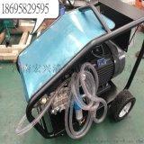 500公斤水喷砂清除路面标线 斑马线高压清洗机