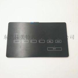 黑白双色丝印钢化AG玻璃  防眩光效果非凡