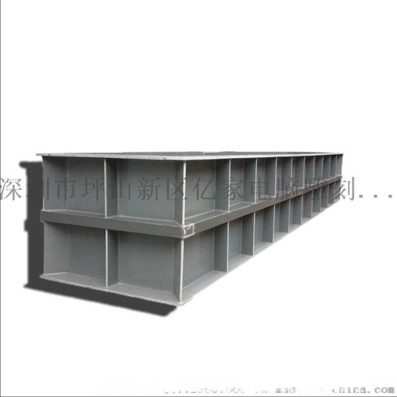 PP板水箱定制板材焊接耐酸碱塑料 深圳耐酸碱塑料
