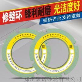 平面研磨修整环 金刚石研磨盘 绿碳化硅修整环