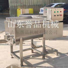 食品工厂专用多功能拌馅机-香肠实验室真空搅拌机