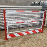 基坑圍擋護欄 安全 示基坑護欄