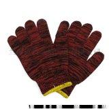 10针电脑机红黑棉纱手套(60G/双)