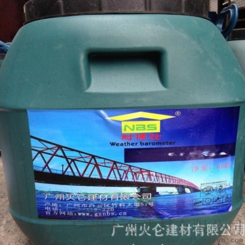 耐博仕桥面防水涂料