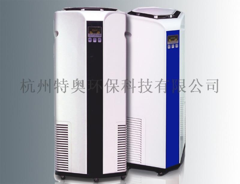 空氣淨化機,百科特奧空氣淨化器,空氣淨化消毒器