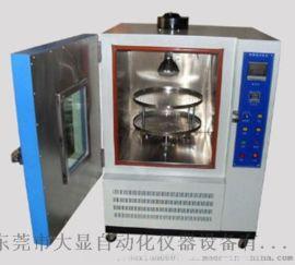 模拟阳光辐射耐黄变老化试验机