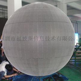 室内外球形屏异形屏P3,P5LED显示屏