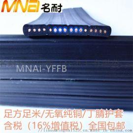 YFFB10*1.5+6*2.5行车扁电缆