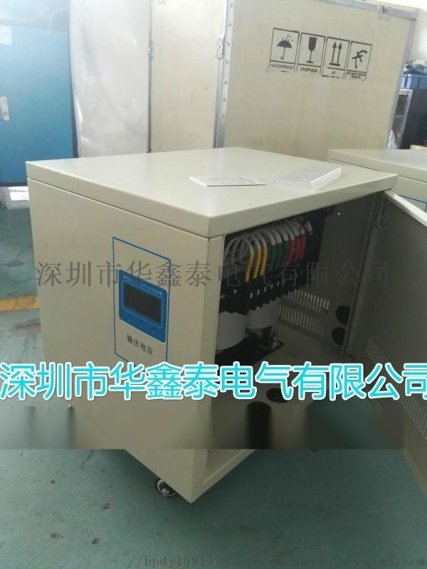 SG-15KVA變壓器 15KW三相隔離乾式變壓器