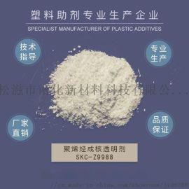山梨醇聚丙烯成核透明剂