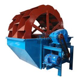 轮式洗沙机 双排轮斗洗沙机 泥沙清洗設備
