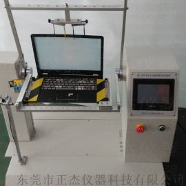 筆記本轉軸壽命試驗機 NOTE-BOOK翻蓋試驗機