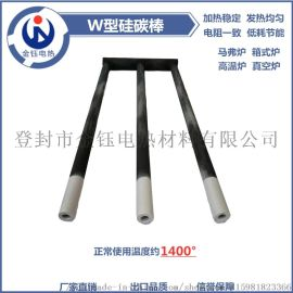 高纯度马弗炉真空烧结炉  W型高温硅碳棒加热管