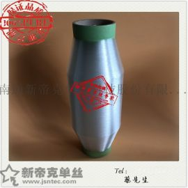 南通新帝克提供錦綸55D水晶襪單絲