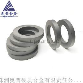 钨钢圆环 钨钢模具 耐磨合金圆环定制