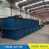 竹源定制养猪屠宰污水处理设备 气浮机一体化设备