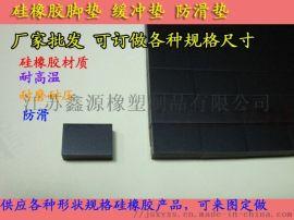 耐磨硅橡胶笔记本脚垫 笔记本缓冲垫 防滑垫 减震垫