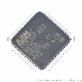 HK32F003单片机32位可兼容ST 新塘
