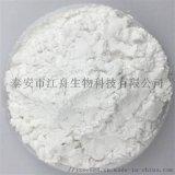 叔丁醇钠CAS号865-48-5含量99%