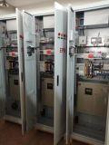 EPS应急电源3kw4kw5kw6kw主机