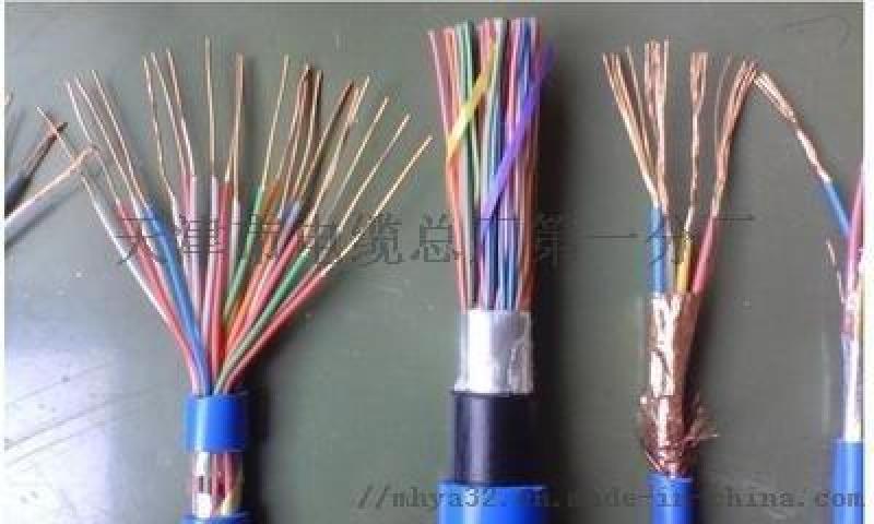 矿用通信电缆-MHYV电缆