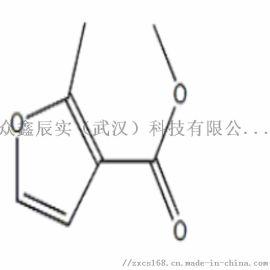 2-甲基-呋喃-3-甲酸甲酯6141-58-8