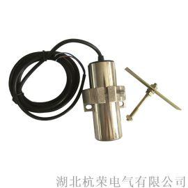 速度开关ASS-0601-C速度传感器