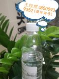 D80环保溶剂油 广州 实茂石化