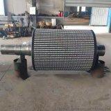 固定膠帶機主驅動滾筒 包膠主動輥 800主驅動滾筒