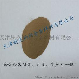 金属粉末纳米微米超细亚微米铜粉 300nm