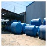 霈凱環保 玻璃鋼化糞池 大容量化糞池廠家