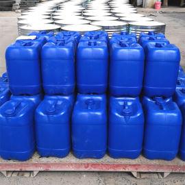 巯基乙酸钠 45% 代乙醇酸钠厂家