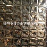 专业不锈钢供应 制造各种不锈钢板材 不锈钢压花板