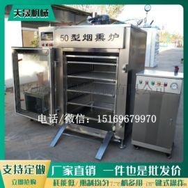 商用烟熏炉,腊肠烟熏烘干机,烟熏炉多少钱