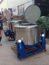 茶叶加热烘干机 三足离心片材脱水甩干机