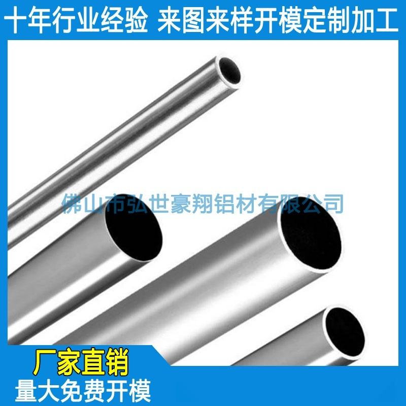 定做6061实心铝管航空铝圆管加工挤压厚壁铝管氧化