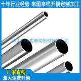定做6061實心鋁管航空鋁圓管加工擠壓厚壁鋁管氧化