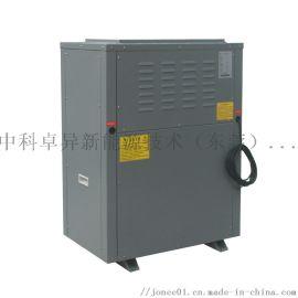 东莞中科卓异小型烘干机组高效节能环保可靠