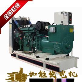 东莞高低压配电专用劳斯莱斯发电机