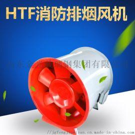 金光HTF-I消防高温排烟风机 3C风机厂家