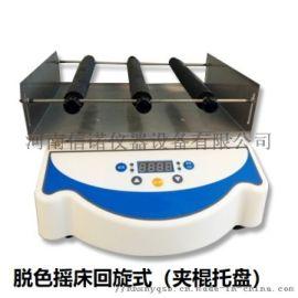 河南调数多用振荡器HY-1A厂家直销