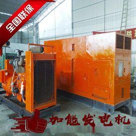 东莞高低压配电专用道依茨发电机