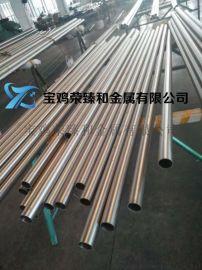 供应钛无缝管,钛焊接管,钛合金管材