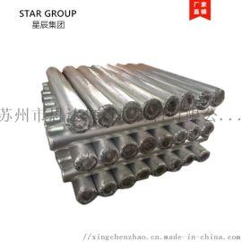 玻纤铝箔布 防腐玻璃丝纤维布 阻燃耐高温防火材料
