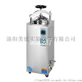 液晶显示自动型立式灭菌器