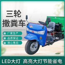 蔬菜大棚用的三轮撒粪机/好品质柴油车带动撒粪机