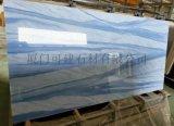 藍色巖板大板 陶瓷大板 瓷磚