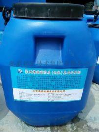 石家庄混凝土增强剂生产厂家13363873912